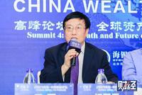 亚洲金融合作协会原秘书长杨再平出席中国财富论坛