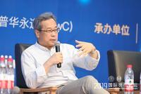 赵昌文:金融的问题要从超出金融的视角来看待