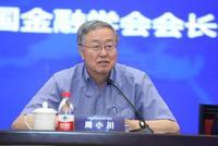周小川:Libra代表数字货币的趋势 中国应未雨绸缪