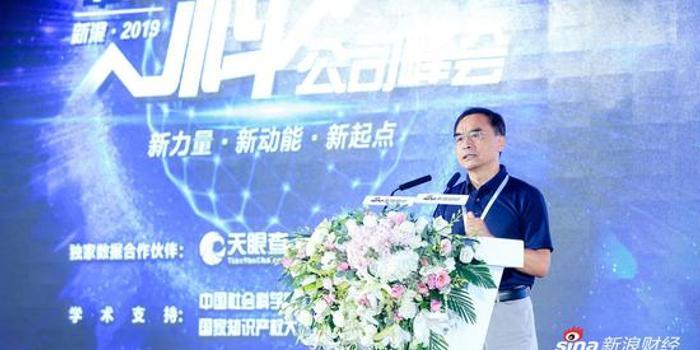 趙平:企業品牌價值提升不僅是考慮自身目標市場