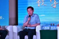 郭福华:特色小镇必须有特色产业来支撑