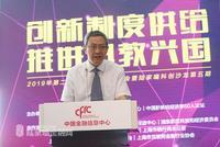 贾康:高质量发展须坚持有效市场与有为政府有机结合