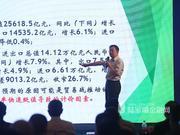 周天勇:支撑中国经济增长的关键是这8亿人口