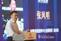 张凤明:中国经济告别高增长进入高质量发展阶段