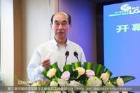 王忠民:国有基金更合适参与国有银行不良资产处理