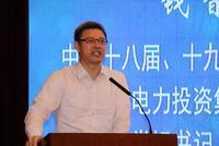 钱智民:国家电投已完成100千瓦级氢燃料电堆组装