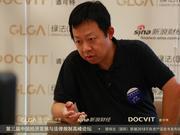 杨天歌:随着信息体系建设 不良资产交易将更加透明