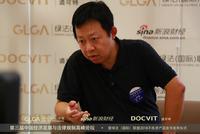 杨天歌:随着信息系统建设 不良资产交易将更加透明