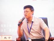 石家庄供电公司赵宁:打造旗帜领航赶考夺魁党建文化