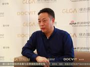 张维春:境外机构参与境内不良资产处置面临两大挑战