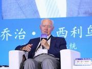 哥斯达黎加前总统:从中国改革开放的发展中学习很多