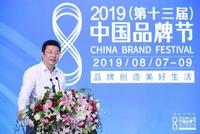 江南春:旧有品牌传播方式完全失灵 新方式正在崛起