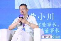 迪思传媒黄小川:企业海外发展要注重本地化