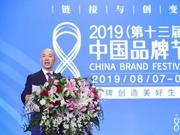 王永:中国品牌国际化之路迫切需要两股力量