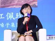 吴昌华:中国企业应积极推动创新 并保障好普惠