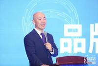 2019(第十三届)中国品牌节品牌公益论坛在京举办