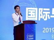 2019(第十三届)中国品牌节国际与创变论坛在京召开