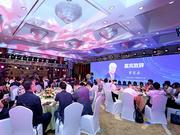 2019中国品牌节中泰品牌合作论坛在京召开