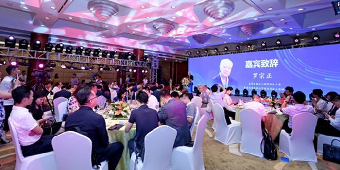 2019中國品牌節中泰品牌合作論壇在京召開