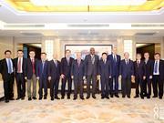 中国品牌节品牌之旅走进中国有色矿业集团有限公司