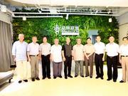 9位中国前驻外大使莅临品牌联盟