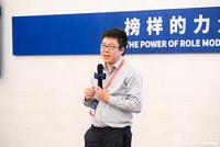高维科技郭鑫:创业不要跟风 否则容易进入过剩产业