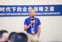 陈琦伟:变革时代要注重企业的战略逻辑
