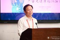 徐绍川:推动健康旅游产业高端化专业化规范化发展