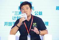 科大讯飞陈贤华:授人以渔 中小企业更迫切渴望技术