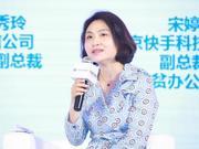 宜信公司徐秀玲:互联网使人人都可以参与精准扶贫