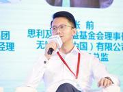 迪马股份王骏:教育能够从根上面解决贫困现象