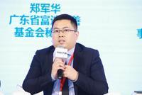 富迪慈善基金会郑军华:中小企业帮扶需探索完善监管