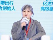 亿利集团苏宁:近20年中国造绿面积占全球增绿面积25%
