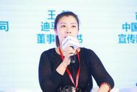 快手宋婷婷:平台协助扶贫帮扶 铸起互联网高速公路