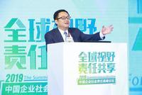 钟宏武:奔驰员工休年假与领导奖金挂钩 没修完就扣钱