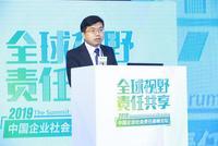 中国扶贫基金会陈红涛:产业扶贫是最稳定的脱贫方法