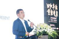 陈志超:城市更新2.0 从单体改造到区域复兴