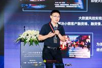 胡臣杰:从高周转到大资管 房地产行业数字化转型之道