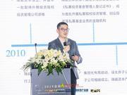 宋昊:中国房地产市场投资下一程