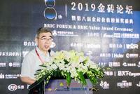 房地产业协会会长:房地产应进入高质量发展阶段