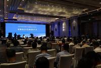 郑伟波:技术变革加剧企业竞争 推动企业数字化转型