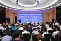 张伟:企业信息化转型实际上是对于业务流程的梳理