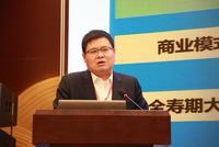 西门子陈江宁:数字化一定要想明白是不是能赚钱
