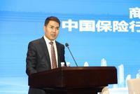 商敬国:去年中国原保费收入3.8万亿 成全球第2大市场