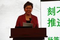 杨筱萍:承诺到2025年生产运营增长 碳排放不增长