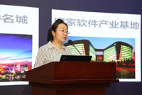 王冲䴖:济南力争到2022年信息技术产业收入超5000亿