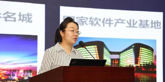 王冲?:济南力争到2022年信息技术产业收入超5000亿