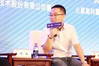 中国电科狄拓:政务云更多是云数质相结合