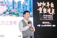 郑华:上海年轻人每月房租占支出比例达40%多