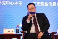 广东紫晶郑穆:光存储具备时效长安全高能耗低等特点